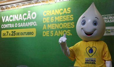 """O Ministério da Saúde lança  campanha """"Vacinação contra o Sarampo"""""""