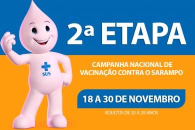 Campanha de Vacinação contra o Sarampo: Jovens de 20 a 29 anos deverão ser vacinados